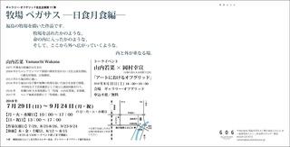 B2EE55C2-4A4B-4440-80DA-B9864E8FCAE9.jpeg
